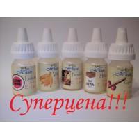 Купить жидкость для электронных сигарет xian hqd электронные сигареты одноразовые цена отзывы