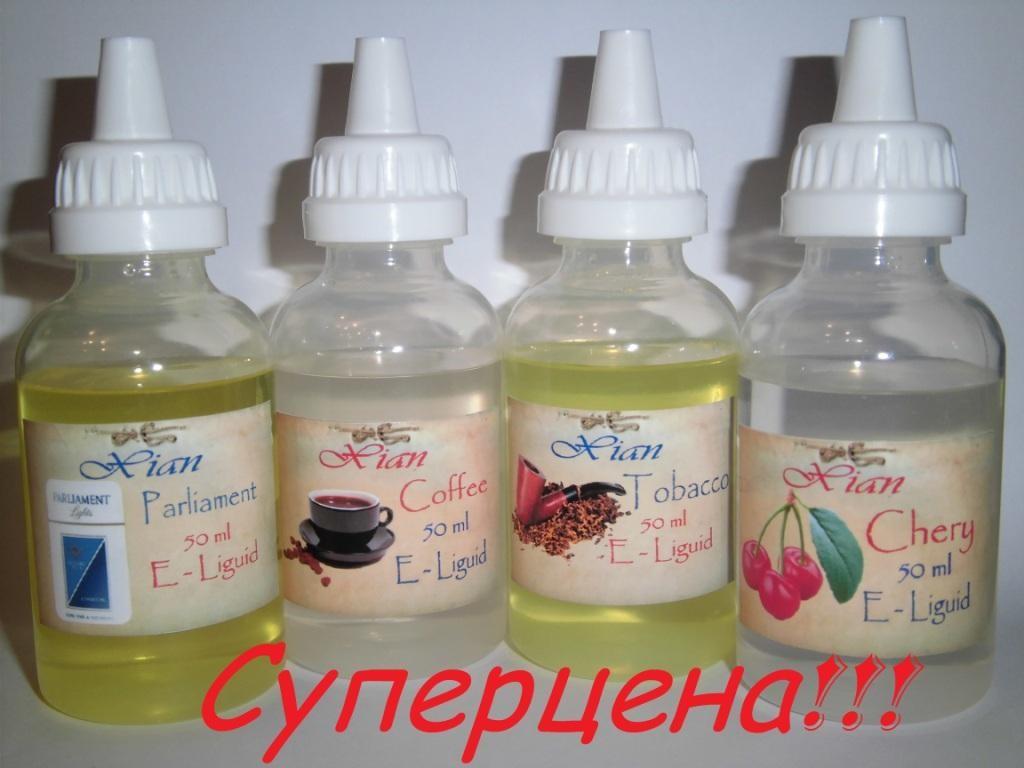 Жидкость на электронные сигареты купить электронные сигареты купить 500 р