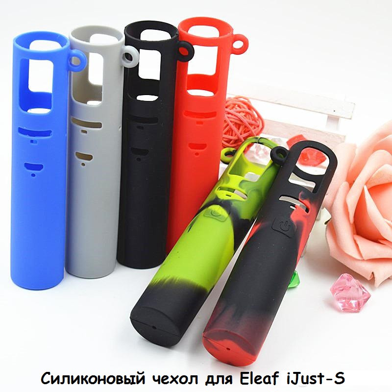 Купить чехол к электронной сигарете электронные сигареты не одноразовые как пользоваться